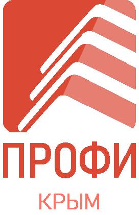 Профи Крым