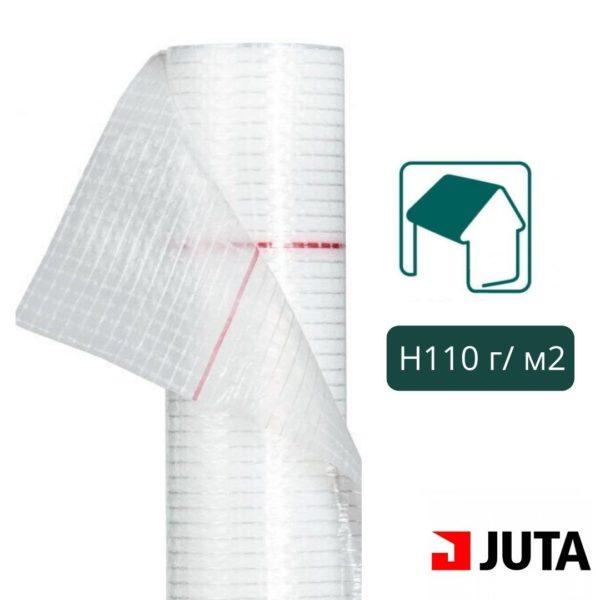 Паробарьер Ютафол Н110 Стандарт