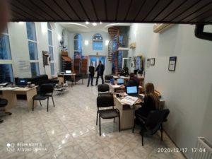 Профи Крым фото склада - 0