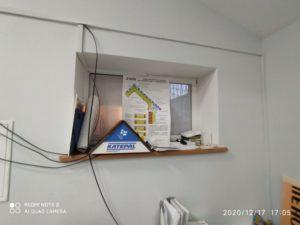Профи Крым фото склада - 3